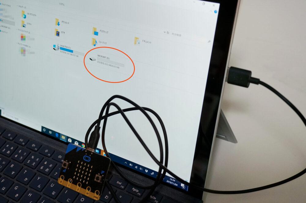 micro:bitをPCと接続