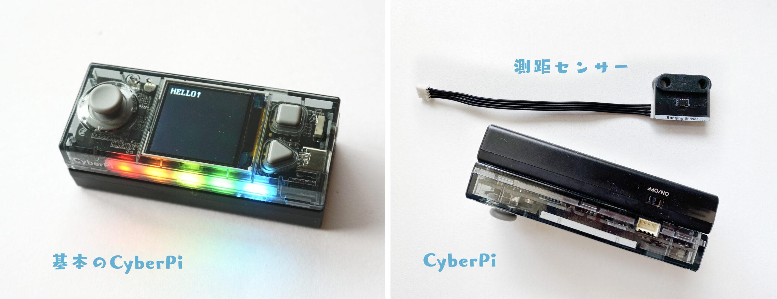 CyberPi